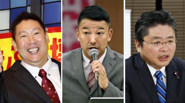 (左から)「NHKから国民を守る党」の立花孝志代表、れいわ新選組の山本太郎代表、社民党の吉川幹事長=共同