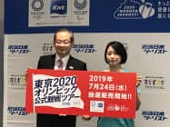 KNTーCTホールディングスでは24日から五輪ツアーの受け付けを始める(22日午前、東京都江東区、左が米田昭正社長)