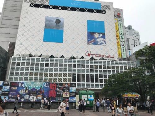 2020年3月31日に営業を終える東急百貨店東横店(東京・渋谷)
