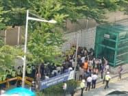 抗議集会が開かれた日本総領事館前(22日、韓国・釜山)=釜山地方警察庁提供
