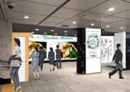 東京メトロが開設した「まちあいステーション」(イメージ)