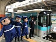 ラッピング電車の運行に駆けつけた「忍たま乱太郎」キャラクター