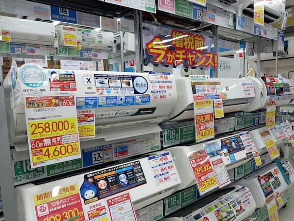増税前の駆け込み需要を狙う(6月中旬、東京都内の家電量販店)