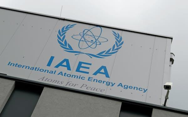 IAEAの事務局長の人選は難航するケースも多い=ロイター