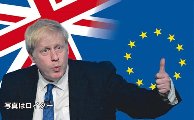 英議会、過半数へ「33人」の攻防 新離脱案19日採決