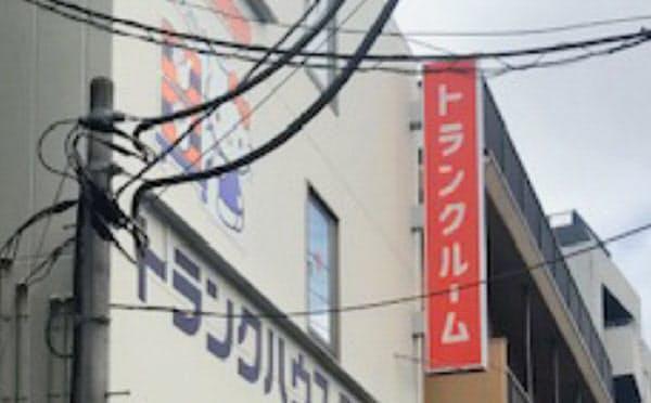 賃貸トランクルームにもじわり影響が(千葉県市川市)