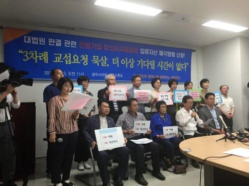 記者会見する三菱重工業訴訟の原告支援団体(23日、韓国・光州)