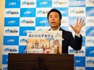 エンジニアカフェの概要を説明する高島市長(22日、福岡市)