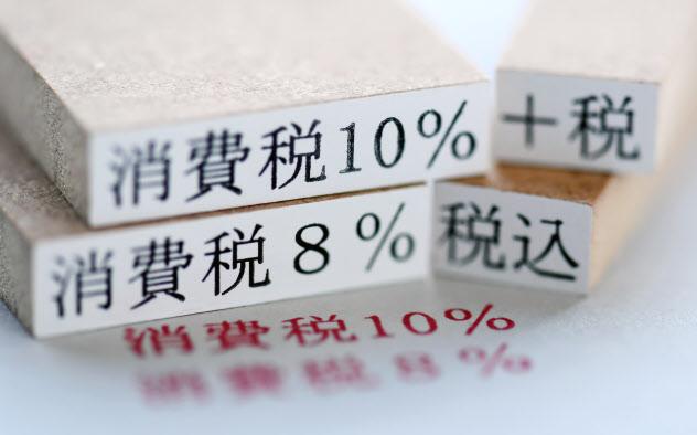 10月に消費税率は10%に上がるが、その先の議論も必要に