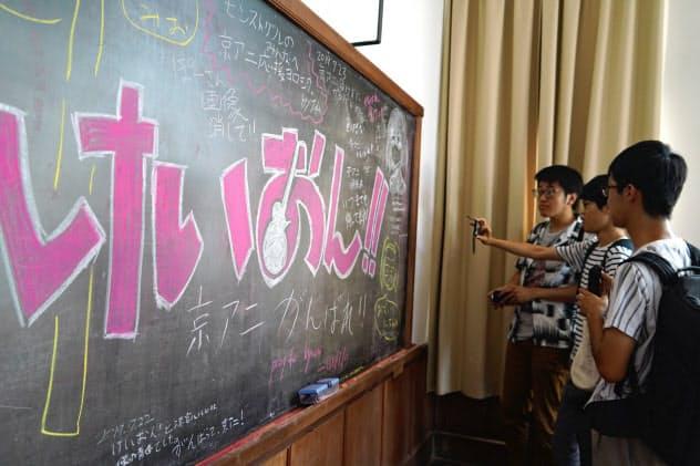 作品の舞台となった「聖地」には、ファンから励ましのメッセージが寄せられている(23日、滋賀県豊郷町)