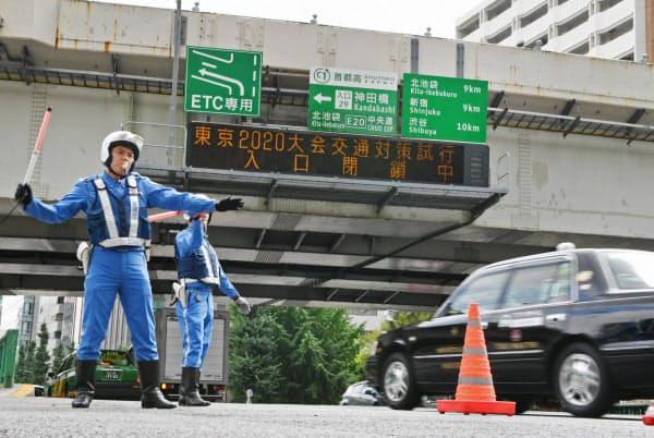 東京五輪に向けた交通規制の実証実験のため、閉鎖された首都高の神田橋入口(24日午前、東京都千代田区)