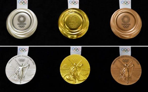 公表された2020年東京五輪のメダルのデザイン