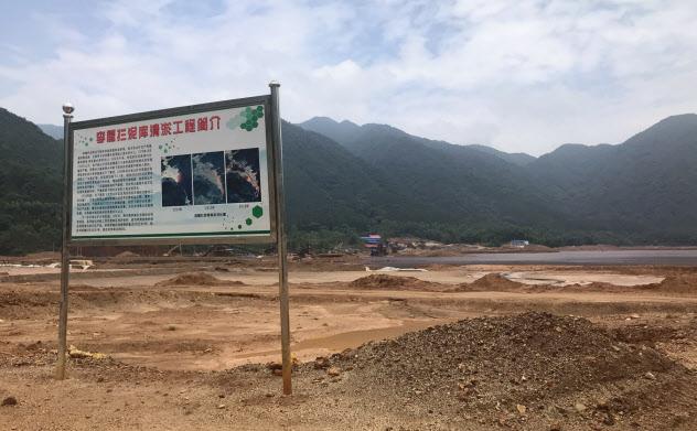 広東省韶関市の鉱山地域である大宝山には、汚染土壌の改善の取り組みを紹介する看板が立っていた