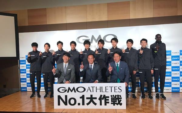 GMOは駅伝に参入すると発表した(24日午後、東京・渋谷)