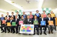SDGs推進に向け、コープさっぽろの呼びかけに15団体が集まった(24日、札幌市)