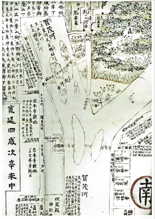 江戸時代の終わりごろに書き写された「下賀茂地図」 寛延4年(1751年)森本安国書写