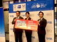 関西発の東京五輪観戦ツアーの販売が始まった