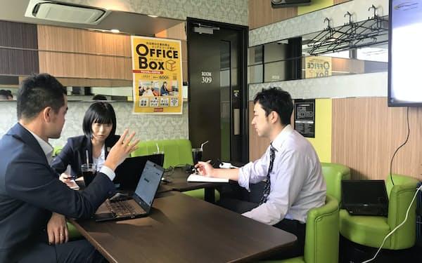 NTTコムではカラオケルームでもテレワークができる(東京・港の「ビッグエコー」)