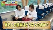 人気ユーチューバーが鬼怒川温泉を訪ねて観光スポットを巡る(写真は北の打ち師達の動画)