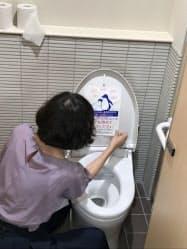 琴平のトイレにアドレットを導入した(24日、香川県琴平町)