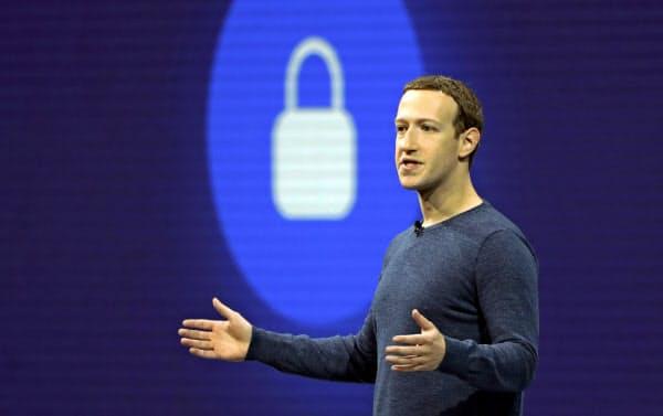 フェイスブックのザッカーバーグ最高経営責任者(CEO)=AP