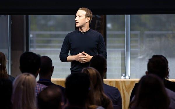 24日、社員にFTCの制裁を説明するフェイスブックのザッカーバーグCEO