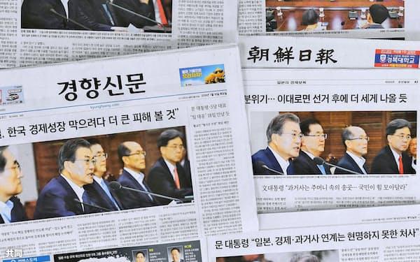 韓国メディアは連日、日本の対韓輸出規制問題を大きく報じている(16日付の韓国各紙、ソウル)=共同
