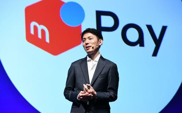 青柳氏はメルペイ社長として決済事業を担う