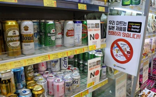 「日本製品は売らない」と書かれたステッカーを張るソウル西部の中小コンビニの酒類売り場