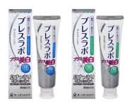 第一三共ヘルスケアが8月29日に発売する歯磨き粉「ブレスラボ プラス美白」の「リッチミント」(左)と「リッチシトラス」