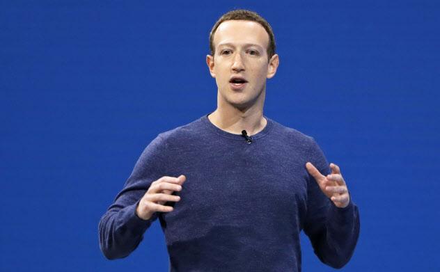 会社運営の仕方に大きな変更を考えている米フェイスブックのザッカーバーグCEO=AP