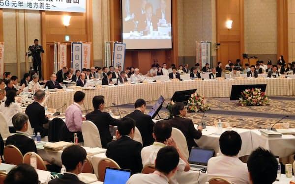 富山市で開いた全国知事会議は2日間に渡り国への要望などを議論した