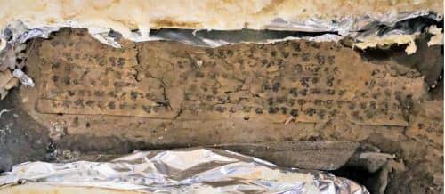 アフガニスタンのメス・アイナク遺跡で見つかった写本の一部(5月)=共同