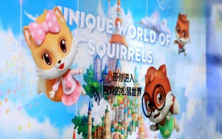「三只松鼠」のホームページ。キャラクターに、社名が表す「3匹のリス」を使っている。