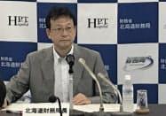 平井康夫・北海道財務局長