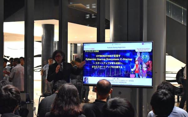 「ツクバ スタートアップ ナイト」には約500人の聴衆が集まった(4日、東京・港の虎ノ門ヒルズ)