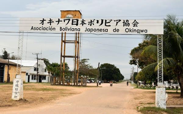 オキナワ移住地に掲げられた日本語の看板(7月19日、ボリビア中部オキナワ)