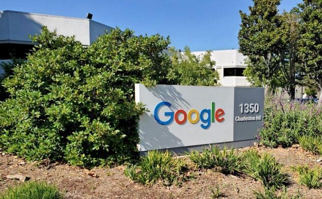 グーグルの親会社アルファベットは4~6月期に増収率が拡大