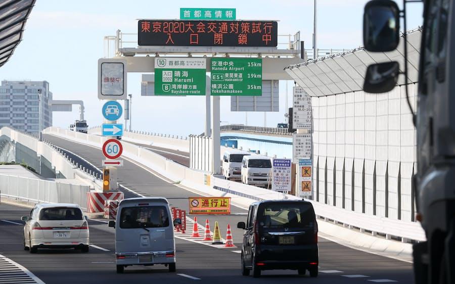 渋滞 首都 高速 状況 道路