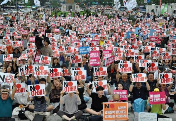 ソウル中心部で27日に開かれた日本への抗議集会