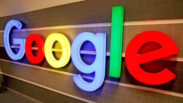 欧州委員会はグーグルのネット広告でも独禁法違反を指摘=ロイター