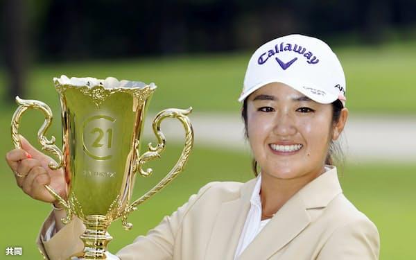 通算9アンダーで優勝し、笑顔を見せる稲見萌寧(28日、石坂GC)=共同