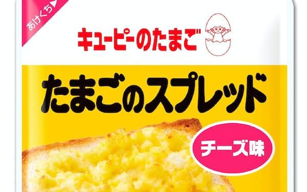 キユーピーが9月2日に発売する「たまごのスプレッド」(チーズ味)