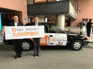 「DiDi」を使える北星交通のタクシー。左が北星交通の下山清司社長