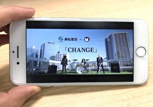 高松建設はロックバンドが出演するプロモーションビデオで応募者を増やす