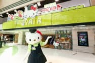 ハローキティはアジアでも人気(17年、香港)