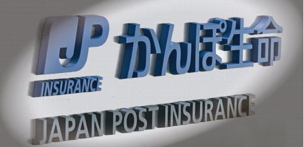 保険料の二重徴収が7万件に膨らみ、悪質さが目立った