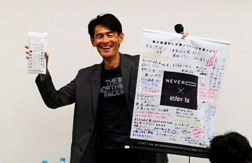 タペストリーに応援メッセージを書き込んでもらった(大阪での「NEVER」応援イベント)