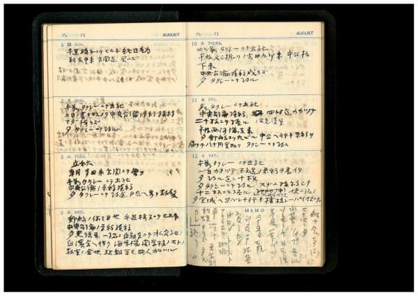 百●(もんがまえに月)が日記を記した手帳