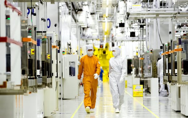 サムスン電子の半導体部門が7割の減益になるのは初めて(ソウル郊外で操業するメモリー工場)